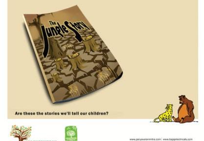 Organised-Effort-to-Make-Shikohabad-Green-Free-of-Polythene-and-filth