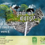 World-Earth-Day-2012-Hindi