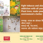 anti-tobacco-ecard