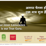 true-guru