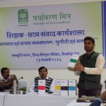 one-day-waste-management-workshop-img1